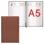 Ежедневник датированный Brauberg London коричневый, А5, 168 листов, 2017, под гладкую кожу