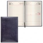 Ежедневник датированный Brauberg Imperial черный, А5, 168 листов, 2017, под гладкую кожу, тонированн
