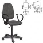 Кресло офисное Nowy Styl Jupiter GTP ткань, черная, серая, крестовина пластик
