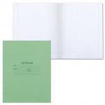 Тетрадь школьная Hatber зеленая, А5, 18 листов, в клетку, на скрепке, бумага