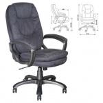 Кресло руководителя Бюрократ CH-868AXSN, крестовина пластик, серое,  микрофибра