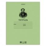 Тетрадь школьная Hatber Пушкин, А5, 12 листов, в линейку, на скрепке, бумага