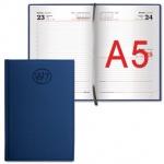 Ежедневник датированный Brauberg Favorite темно-синий, А5, 168 листов, 2017, под фактурную кожу
