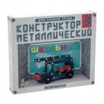 Конструктор металлический Десятое Королевство Школьный №3, 160 элементов, для уроков труда