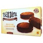 Печенье Banini Сладкая услада с начинкой какао, покрытое шоколадом, 275г