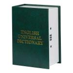 Тайник Словарь сталь, кодовый замок, зеленый, 205x143x81мм