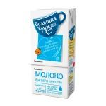 Молоко Большая Кружка 2.5%, 1л