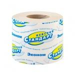 Туалетная бумага Стандарт без аромата, серая, 1 слой, 44м