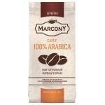 Кофе в зернах Marcony Espresso Caffe Arabica 500г, пачка
