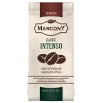 Кофе в зернах Marcony Espresso Caffe Intenso 500г, пачка
