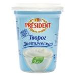 Творог President 0.2%, диетический, 400г