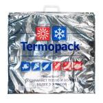Термопакет Termopack 33л, 58х55см, металлизированная пленка