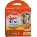 Сменный картридж для электрофумигатора Off! Clip-On 2шт