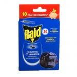 Средство от насекомых Raid на 20 ночей, электрофумигатор + пластины, от комаров