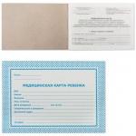 Бланк Медицинская карта ребенка А5, офсет, карт.обл., 32л, синяя (ф.026/у)