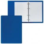 Тетрадь на кольцах Дпс голубая, A5, 90 листов, в клетку, пвх