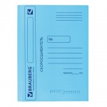 Скоросшиватель картонный Brauberg синий, А4, 360г/м2