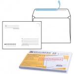 Конверт почтовый Brauberg С4 белый, 229х324мм, 100г/м2, 25шт, стрип, Куда-Кому