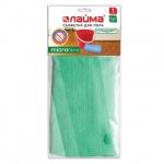 Тряпка для мытья пола Лайма Стандарт 50х60см, плотная микрофибра, зеленая
