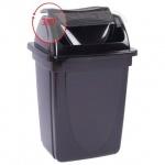 Контейнер для мусора Стамм 12л, с качающейся крышкой