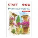 Папка для акварели Staff A3, 180г/м2, 20 листов