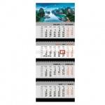 Календарь квартальный Hatber Бизнес тихая гавань, 4-х бл., 4 гр., с бегунком, 2017