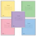 Тетрадь школьная Erich Krause Классика с линовкой, А5, 12 листов, в клетку, на скрепке, мелованный картон