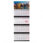 Календарь квартальный Hatber Бизнес Городские огни, 4-х бл., 4 гр., с бегунком, 2017