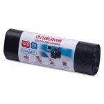Мешки для мусора Лайма Стандарт 120л, черные, 14мкм, 10шт/уп