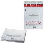 Пакет почтовый полиэтиленовый Новейшие Технологии А4 белый, 225х340мм, 60мкм, 100шт, инд.№ и штрихкод