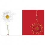 Тетрадь общая Hatber Цветок, A5, 48 листов, в клетку, на скрепке, мелованный картон