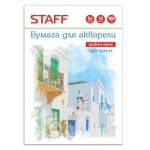 Папка для акварели Staff А4, 180г/м2, 20 листов