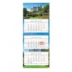 Календарь квартальный Hatber Люкс Замок, 3-х бл., 3 гр., с бегунком, 2017