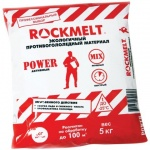 Антигололёдный реагент Rockmelt Power 5кг, активный, до -25°С