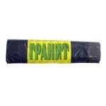 Мешки для мусора Концепция Быта Гранит 30л, черные с завязками, 14мкм, 20шт/уп
