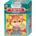 Игра развивающая Русский Стиль тренажер Азбука