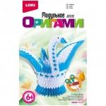 Модульное оригами Lori Лебедь