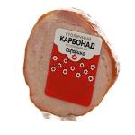 Карбонад Коровино Столичный варено-копченый, кг