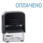 Штамп стандартных слов Colop Printer ОПЛАЧЕНО, 38х14мм, C20 1.2