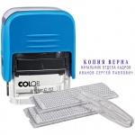 Штамп прямоугольный самонаборный Colop Printer 3 строки, 38х14мм, C20/3-Set, 1 касса