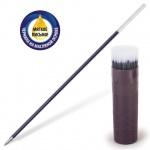 Стержень для шариковой ручки Стамм СТ25 синий, 0.7мм, 152мм