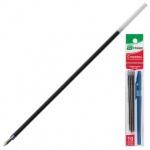 Стержень для шариковой ручки Стамм СТ51 синий, 0.7мм, 135мм, 10шт