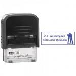 Оснастка для прямоугольной печати Colop Printer C20 38х14мм, красная