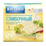 Сыр плавленый Витако сливочный, 50%, 130г