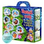 Подарочный набор Новогодняя рамка и елочные игрушки, 860г