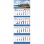 Календарь квартальный Office Space Business Российская символика, 4-х бл., 4 гр., с бегунком, 2017