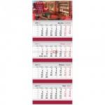 Календарь квартальный Office Space Business Офис, 4-х бл., 4 гр., с бегунком, 2017