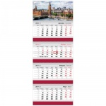 Календарь квартальный Office Space Business Лондон, 4-х бл., 4 гр., с бегунком, 2017