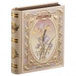 Чай Basilur Tea Book Love Story II, черный, листовой, 100г