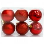 Набор елочных шаров Вельт 60мм, 6шт, красный, пластик
